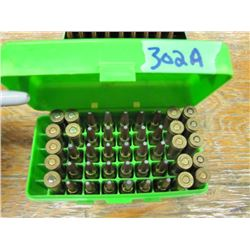 lot of 45 rounds 308 reload ammo