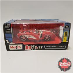 Maisto: 1957 Corvette (1/24 Scale)