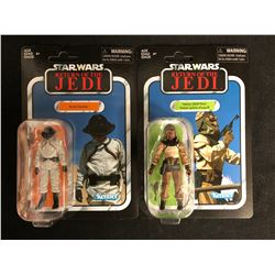 "STAR WARS ""RETURN OF THE JEDI"" FIGURES LOT (BROCK STARSHER/ VEDAIN)"