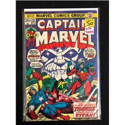 CAPTAIN MARVEL #28 (MARVEL COMICS)