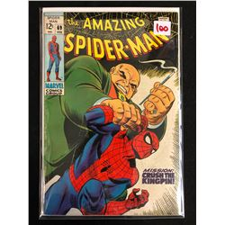 THE AMAZING SPIDER-MAN #69 (MARVEL COMICS)