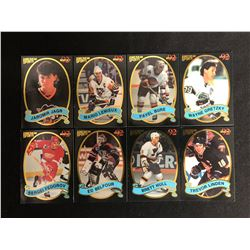 1992 AMERICAN SPORTS MONTHLY HOCKEY CARD LOT