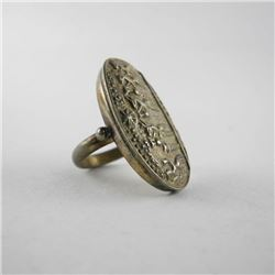 Estate Sterling Silver Ring with Design