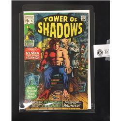 Tower of Shadows #5 May 1970. On a White Board in a Bag