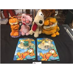 Vintage Garfield Lot with 2 Unopened Toys. 1978. Sealed Packages