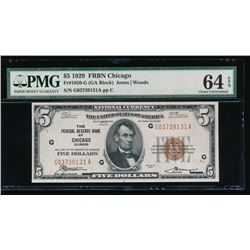 1929 $5 Chicago Federal Reserve Bank Note PMG 64EPQ