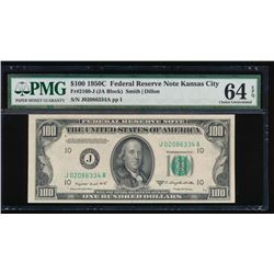 1950C $100 Kansas City Federal Reserve Note PMG 64EPQ