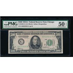 1934A $500 Chicago Federal Reserve Note PMG 50EPQ