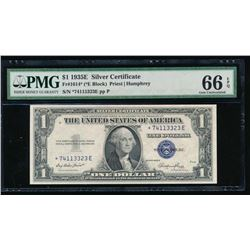 1935E $1 Silver Certificate Star Note PMG 66EPQ