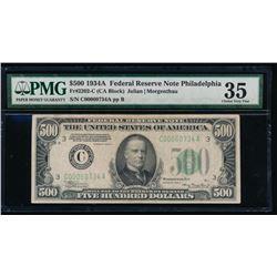 1934A $500 Philadelphia Federal Reserve Note PMG 35