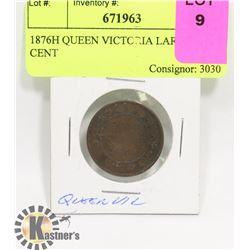 1876H QUEEN VICTORIA LARGE CENT