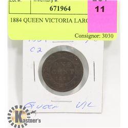 1884 QUEEN VICTORIA LARGE CENT