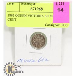 1892 QUEEN VICTORIA SILVER 5 CENT
