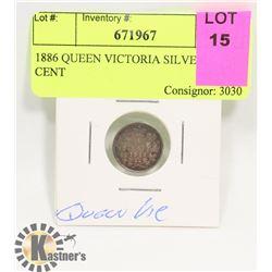 1886 QUEEN VICTORIA SILVER 5 CENT