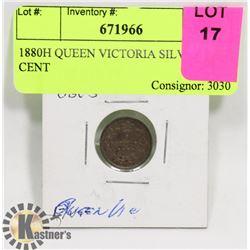 1880H QUEEN VICTORIA SILVER 5 CENT