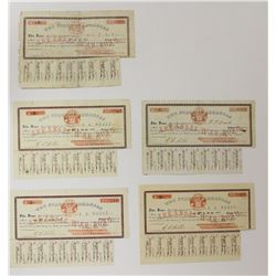 (5) 1861 $5 CONFEDERATE CIVIL WAR BONDS