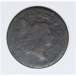 EARLY HALF CENT 1795 PLAIN EDGE