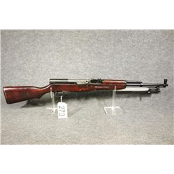 SKS With Folding Bayonet