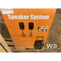 1500W MOBILE CABINET SPEAKER SYSTEM