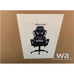 DELUXE OFFICE/GAMING CHAIR