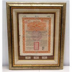 "Framed Vintage Chinese Imperial Government Gold Loan 1898 Bond Certificate 25"" x 32"""
