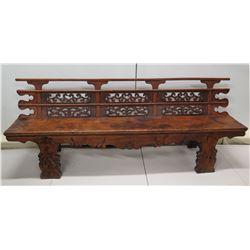 "Long Vintage Carved Wooden Bench 91"" x 34""H"