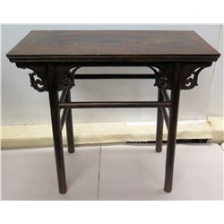 """Small Entry Table w/ Carved Details, Dark Wood 38"""" x 19"""" x 34"""" (damage on left side in carved area)"""