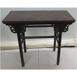 """Small Entry Table w/ Carved Details, Dark Wood 38"""" x 19"""" x 34"""""""