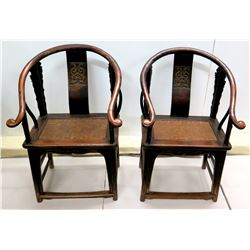 "Qty 2 Antique Carved Horseshoe Chairs w/ Woven Seats 23"" x 17"" x 40""H"