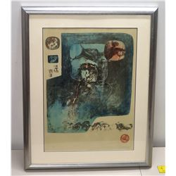 "Framed Oriental Wood Block Art, Signed & Stamped 27"" x 36"""