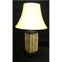 "Abacus Lamp Base w/ Tall White Lamp Shade 27""H"