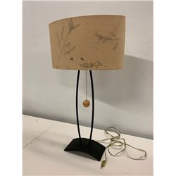 "Black Frame Table Lamp with Embellished Beige Paper Lampshade 27""H"