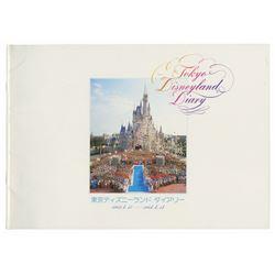 Tokyo Disneyland Diary & English Guide.