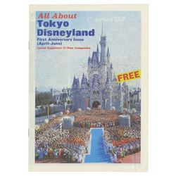 """All About Tokyo Disneyland"" 1st Anniversary Issue."