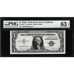 1935G $1 Silver Certificate STAR Note Fr.1617* PMG Choice Uncirculated 63EPQ