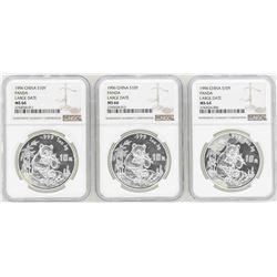 Set of (3) 1996 Large Date China 10 Yuan Silver Panda Coins NGC MS66/MS64