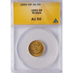 1899 Russia 5 Roubles Gold Coin ANACS AU55