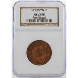 1880 Japan 1 Sen Coin MS65RB