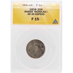 1826 Russia Nicholas I AR 20 Kopeks Coin ANACS F15