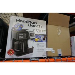 HAMITLON BEACH FLEX BREW COFFEE MAKER, JUICER, AND RIVAL 2 FOOD STEAMER