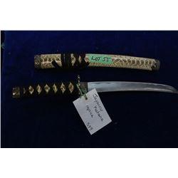 "Replica Japanese Katana 12"" Blade"