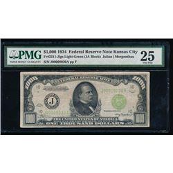 1934 $1000 Kansas City Federal Reserve Note PMG 25