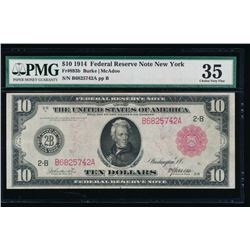 1914 $10 New York Federal Reserve Note PMG 35