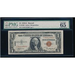1935A $1 Hawaii Federal Reserve Note PMG 65EPQ