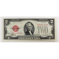 1928-E $2.00 U.S. NOTE