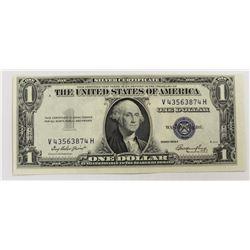 (23) 1935-E $1.00 SILVER CERTIFICATES
