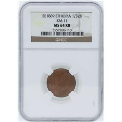 EE1889 Ethiopia 1/32 Birr Coin NGC MS64RB