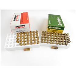 32 AUTO ASSORTED AMMO