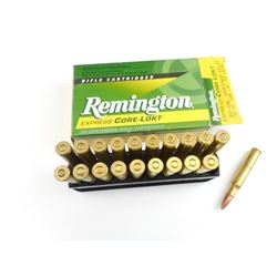 REMINGTON 30-06 SPRINGFIELD AMMO