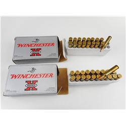 WINCHESTER 6MM REMINGTON AMMO